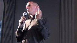 BILD: Το βίντεο με το δάκτυλο Βαρουφάκη είναι αυθεντικό