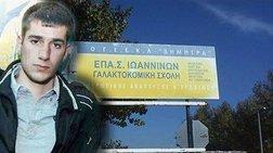 zitoun-i-sxoli-na-onomastei-baggelis-giakoumakis