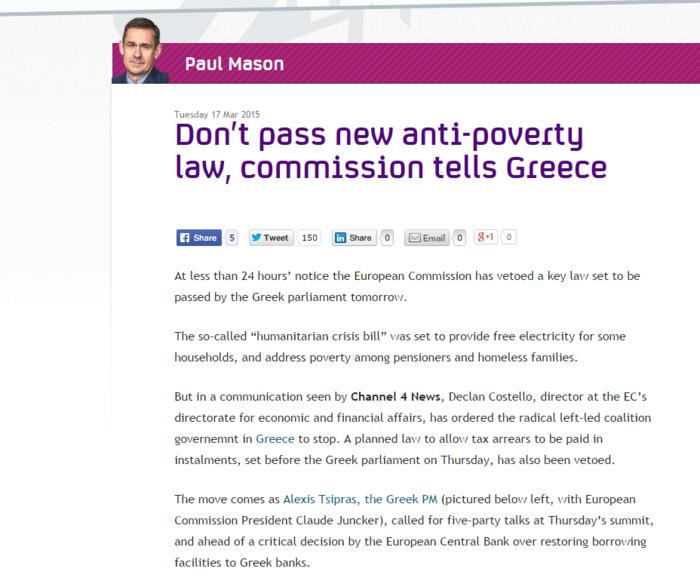 Κομισιόν: Μονομερής ενέργεια το νομοσχέδιο για την ανθρωπιστική κρίση