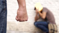 Υπ. Δικαιοσύνης: Φυλάκιση σε όποιον διαπράττει bullying