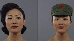 Τα πρότυπα ομορφιάς στην Κορέα