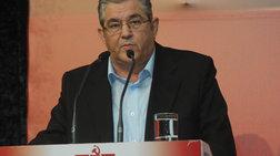 ΚΚΕ: ''Στημένη'' η πρόταση της ονομαστικής ψηφοφορίας της Χρυσής Αυγής