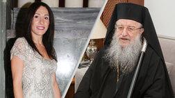 Η Μίνα Ορφανού ρίχνει «καρφιά» στον Μητροπολίτη Άνθιμο