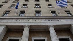Στενεύουν τα περιθώρια - Σε οριακό σημείο οι τράπεζες