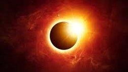 Δείτε live την έκλειψη Ηλίου
