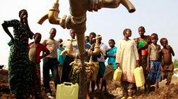 Χωρίς πόσιμο νερό 750 εκατομμύρια άνθρωποι