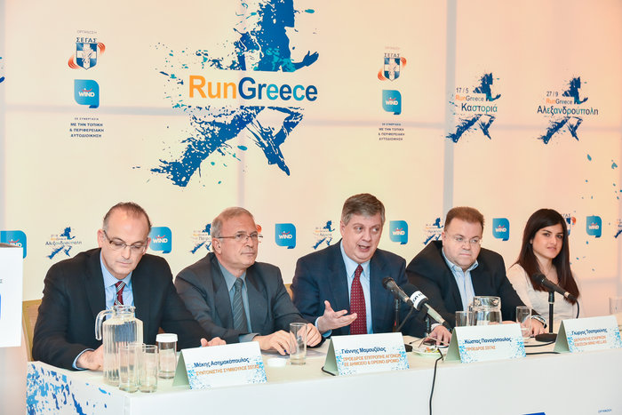 Η WIND για 3η χρονιά κοντά στο «Run Greece 2015»