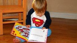 Οι βραχείες λίστες των Κρατικών Βραβείων Παιδικού Βιβλίου