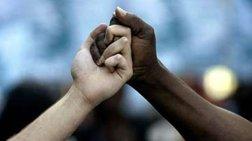 Διαδηλώσεις για τη Διεθνή Ημέρα κατά του ρατσισμού