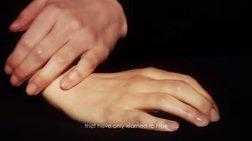 Τα ισχυρά χέρια που «πολεμούν» τις διακρίσεις [βίντεο]