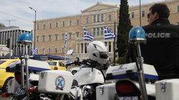 Ποιοι δρόμοι της Αθήνας κλείνουν για την παρέλαση Τρίτη και Τετάρτη