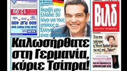 i-bild-kalwsorizei-ton-tsipra-me-ekswfullo-sta-ellinika