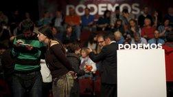 Ανδαλουσία: Το Σοσιαλιστικό Κόμμα κέρδισε τις εκλογές - Τρίτοι οι Podemos