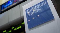 goldman-sachs-i-ellada-tha-riksei-to-eurw-katw-apo-1