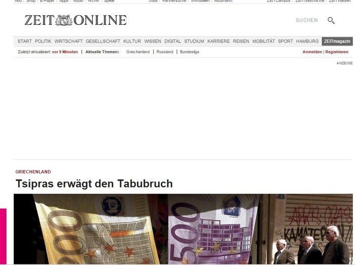 Γερμανικά ΜΜΕ: Ο Τσίπρας με λίστα για συντάξεις και ΦΠΑ