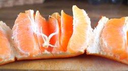 pws-na-ksefloudisete-ena-portokali-me-3-aples-kiniseis