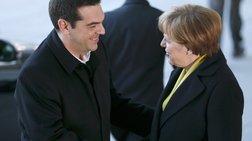 i-strofi-tou-tsipra-pros-ton-realismo