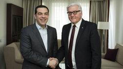 stainmaier-pros-tsipra-einai-kalo-pou-riksate-tonous