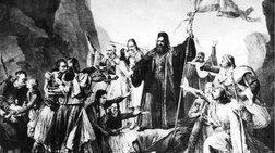 Αγία Λαύρα,  Ζάλογγο, Κρυφό Σχολειό: Μύθοι ή αλήθεια;