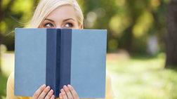 ta-biblia-best-seller-tou-public-16---21-martiou