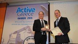 Η ΧΗΤΟΣ ΑΒΕΕ βραβεύτηκε στο «Active Greece 2015»