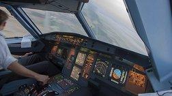 Ο συγκυβερνήτης έριξε το αεροπλάνο της Germanwings στις 'Αλπεις