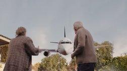 Μια ταινία του Αλμοδόβαρ ώθησε τον συγκυβερνήτη να ρίξει το αεροσκάφος;