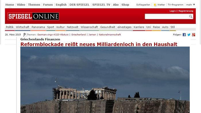 Spiegel: Μεγαλώνει η «μαύρη τρύπα» κατά 20 δισ. ευρώ