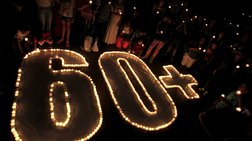Ώρα της Γης: 170 χώρες έσβησαν τα φώτα