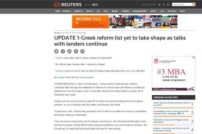 Reuters: Η Ελλάδα δεν έστειλε λίστα με μεταρρυθμίσεις αλλά ιδέες
