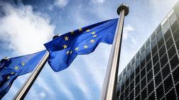 auti-i-lista-opws-einai-den-mporei-na-paei-se-eurogroup