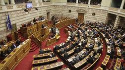 Τελευταία ευκαιρία η συζήτηση σήμερα στη Βουλή