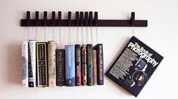 DIY: 10 +1 έξυπνοι τρόποι να φτιάξετε πρωτότυπες βιβλιοθήκες