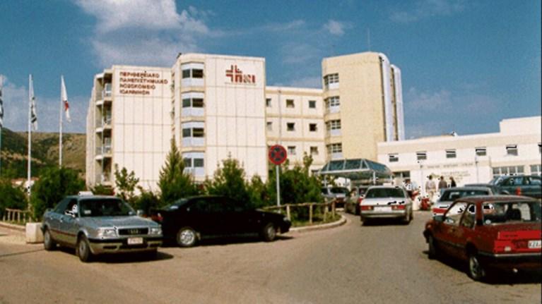 Γιάννενα: Με την λειτουργία του νέου κτιρίου η λύση στην Αιματολογική