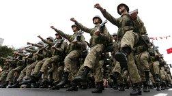 Τουρκία: Αθώοι 236 αξιωματικοί για το σχέδιο «Βαριοπούλα»