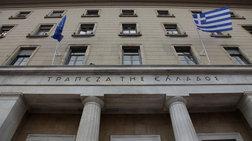 Τράπεζες: Επιβραδύνονται οι εκροές κεφαλαίων