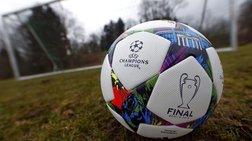 trela-lefta-se-champions-kai-europa-league