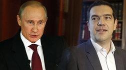 sunantisi-tsipra-me-poutin--mentbentef-stis-8-apriliou-sti-mosxa