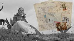 Οταν η Φρίντα Κάλο έγραφε ερωτικά γράμματα που ξεχείλιζαν από πάθος