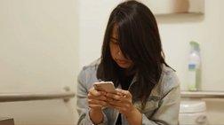 Ποιες από αυτές τις βλακείες έχετε κάνει όταν χαζεύετε το κινητό σας;