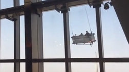 'Εμειναν κρεμασμένοι στον 91ο όροφο ουρανοξύστη