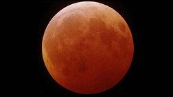 Η ολική έκλειψη που «έβαλε φωτιά» στο φεγγάρι [Βίντεο]