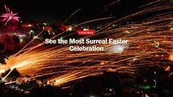 Αφιέρωμα του TIME στον «σουρεαλιστικό» ρουκετοπόλεμο της Χίου