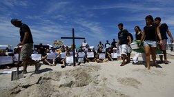 Κοπακαμπάνα: Νεκρική πομπή για το θάνατο 10χρονου από αδέσποτη σφαίρα