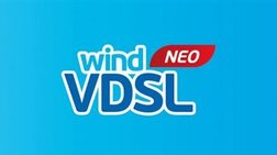 Broadband εμπειρία νέας γενιάς με VDSL από τη WIND