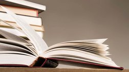 Λίστες κρατικών βραβείων μετάφρασης: Ούτε ένα σε απόδοση αρχαίου κειμένου!