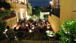 Η Αθήνα στους 6 πιο οικονομικούς προορισμούς της Ευρώπης