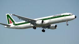 Επαυσε η Alitalia «πιστολέρο» πιλότο της