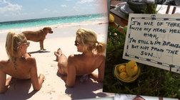 Οι διακοπές της Μαρί Σαντάλ: Πάσχα στις Μπαχάμες