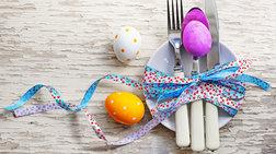 Πασχαλινό τραπέζι: 3 εναλλακτικές νόστιμες συνταγές  & 1 γλυκό